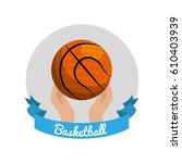 emblem basketball game icon   Shutterstock .eps vector #610403939