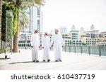 three arabic men bonding... | Shutterstock . vector #610437719