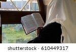 Jewish Prayer With Tallit And...