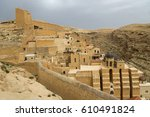the holy lavra of saint sabbas... | Shutterstock . vector #610491824