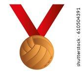 volleyball sport emblem icon   Shutterstock .eps vector #610504391