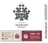 chess club sport emblems or... | Shutterstock .eps vector #610525229