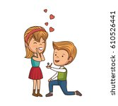 couple lovers characters icon | Shutterstock .eps vector #610526441