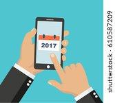 2017 calendar icon  schedule ... | Shutterstock .eps vector #610587209