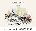 boudhnath  boudha. tibetan...   Shutterstock .eps vector #610591241