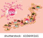 japan travel map.  sakura... | Shutterstock .eps vector #610644161