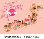 japan travel map.  sakura... | Shutterstock .eps vector #610644161