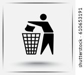 recycling sign icon  vector... | Shutterstock .eps vector #610653191