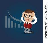 businesspeople set   Shutterstock .eps vector #610658594