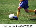 football soccer | Shutterstock . vector #610672235