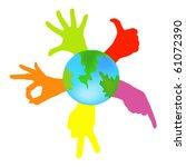 vector illustration of hands | Shutterstock .eps vector #61072390