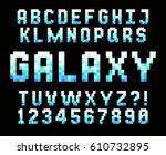 pixel blue font video computer... | Shutterstock .eps vector #610732895
