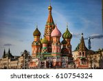 russia  moscow kremlin  st....   Shutterstock . vector #610754324
