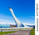 russia  sochi   january 16 ... | Shutterstock . vector #610758419