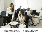 view at business partners... | Shutterstock . vector #610768799