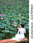 tam da lotus lake  ho chi minh... | Shutterstock . vector #610789865