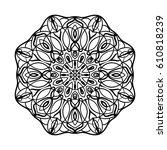 mandala. ethnic decorative... | Shutterstock . vector #610818239