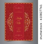 wedding or invitation card ... | Shutterstock .eps vector #610827761