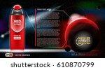 men space gel or lotion... | Shutterstock .eps vector #610870799