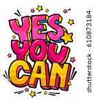 yes you can message in retro... | Shutterstock .eps vector #610873184