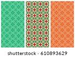 set of 3 seamless geometric... | Shutterstock .eps vector #610893629