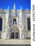 Small photo of Jeronimos Monastery alias Mosteiro dos Jeronimos in Belem near Lisbon, Portugal
