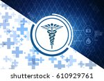2d illustration health care and ... | Shutterstock . vector #610929761
