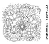 hand drawn doodle composition... | Shutterstock .eps vector #610950665