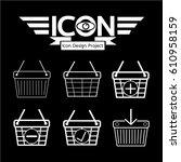 shopping basket icon | Shutterstock .eps vector #610958159