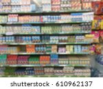 blur background of department... | Shutterstock . vector #610962137