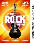 vector rock festival flyer...   Shutterstock .eps vector #610974137
