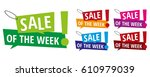 sale of the week banner labels | Shutterstock .eps vector #610979039