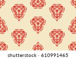 seamless background with... | Shutterstock .eps vector #610991465
