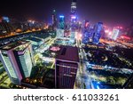 cityscape in the shenzhen china | Shutterstock . vector #611033261