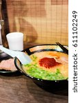 Small photo of Traditional Japanese Food Noodle. Spicy Ramen. Acorn Ramen