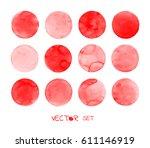 blood splashes frame. vector... | Shutterstock .eps vector #611146919