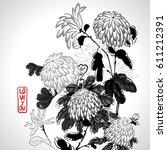 vector blooming chrysanthemum... | Shutterstock .eps vector #611212391