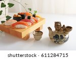 japanese traditional cuisine... | Shutterstock . vector #611284715