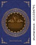 invitation or wedding card | Shutterstock .eps vector #611334791