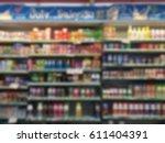 blur background of department... | Shutterstock . vector #611404391