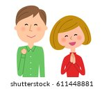 young couple be glad | Shutterstock .eps vector #611448881