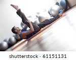 fusion of mind and body   man... | Shutterstock . vector #61151131