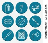 set of 9 wash outline icons... | Shutterstock .eps vector #611606525