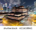 buddha toothe relic temple in... | Shutterstock . vector #611618861