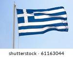greek flag against bright blue... | Shutterstock . vector #61163044