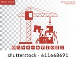 people  puzzle and crane icon...   Shutterstock .eps vector #611668691