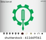 a screwdriver  a wrench icon ...