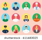 set of colorful profession... | Shutterstock .eps vector #611683025