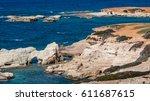 Sea Caves Near Paphos Cyprus