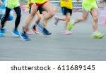 group of marathon runners... | Shutterstock . vector #611689145